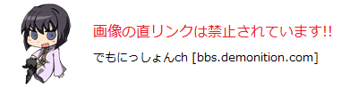 Fate Grand Order 雑談スレッド136 でもにっしょんch